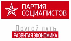economie puternica_ru