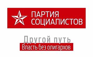 fara oligarhi_ru