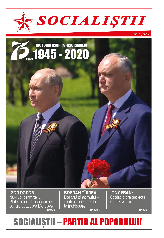 26.06.2020