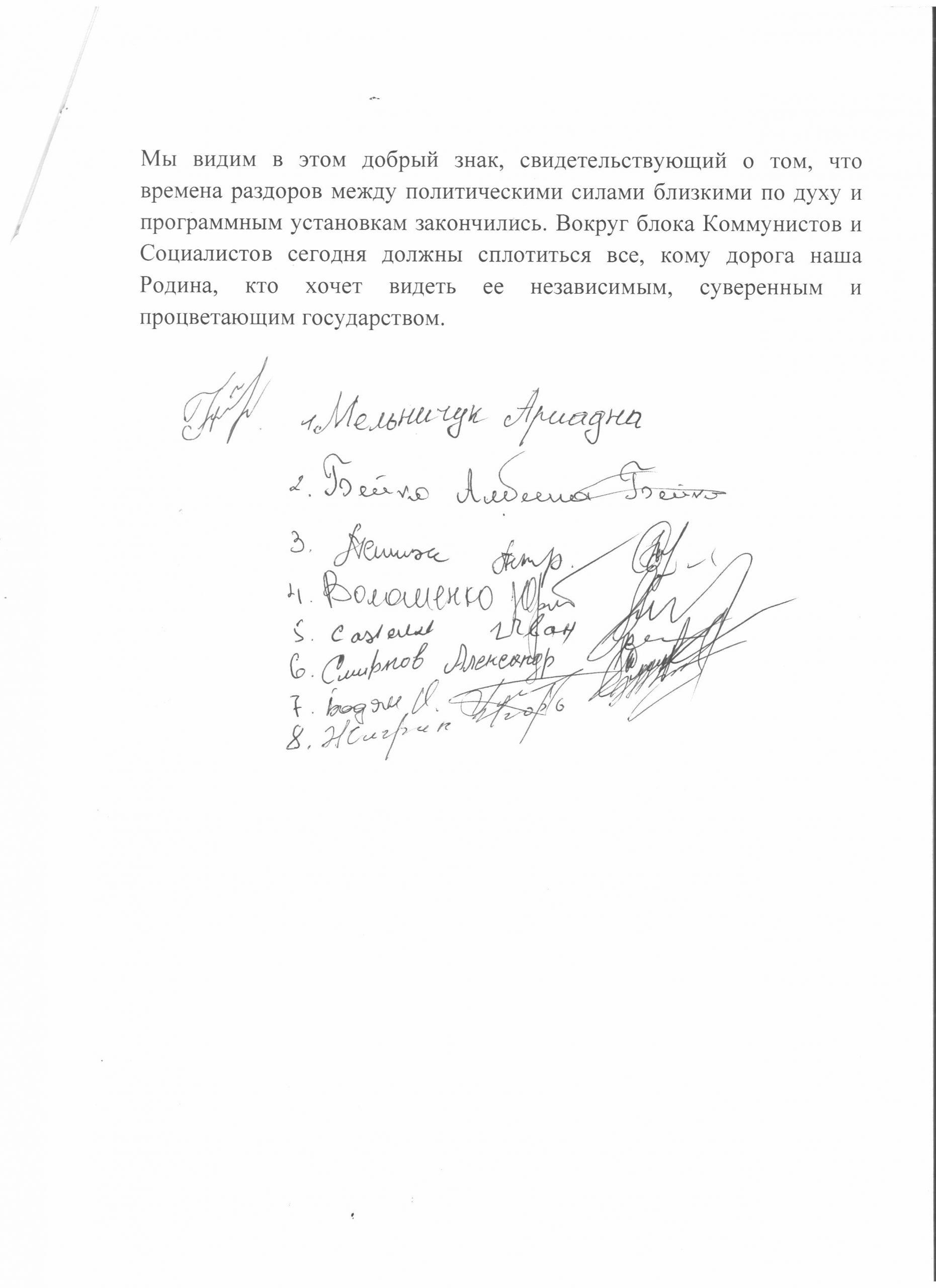 Această imagine are atributul alt gol; numele fișierului este Briceni_Bogdanesti-2-1-scaled.jpg